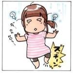 足底筋膜炎-2